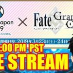 Fate/Grand Order x Anime Japan 2019 Stream