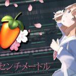 How I make Japanese Chill & Sad Anime Song