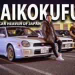 Inside The Center of Underground Car Culture in Japan: DAIKOKUFUTO Parking Area!!!