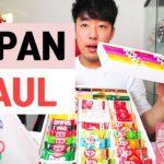 JAPAN HAUL 2019 – Tokyo 2020 Olympic goods, KITKAT Gift box, Anime & more!