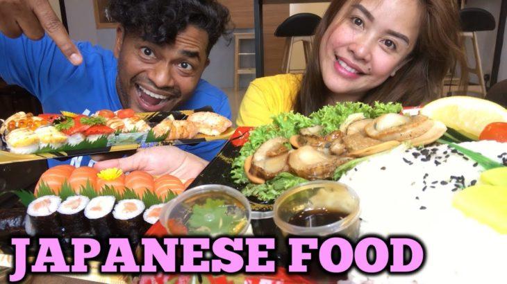 JAPANESE FOOD | SUSHI | MUKBANG