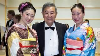 Japanese Canadian Cultural Centre 日系文化会館 Toronto, Canada