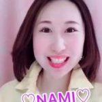 Japanese Honorific Titles: San, Sama, Kun and Chan