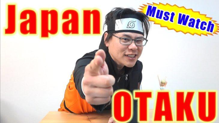 Japanese Otaku Recommend Three Spring 2019 Anime!!【Otaku Aniki】
