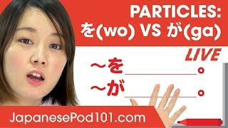 Japanese Particles Guide: を(o) vs が (ga)