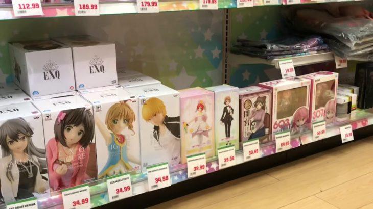 Japanese Toys Model Characters Sailormoon Naruto Dragonball Gundam Anime Manga at Marukai ( HD POV )