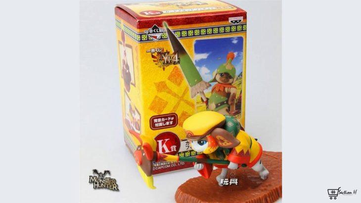 (Jimusuhutu) Japanese Anime Hunt Cat Figure Monster Hunter PVC Models Monster Eggs Action Figure Toy
