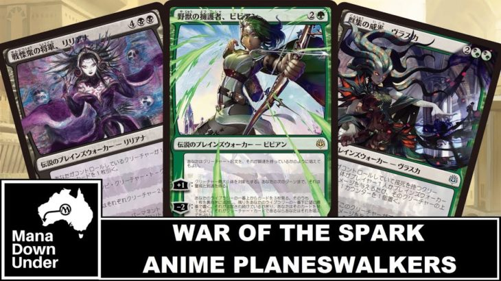 MTG War of the Spark Promo – Anime/Japanese Planeswalkers (Amazing Alt Art – Magic: The Gathering)