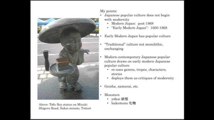 Monster Mashup: Japanese Popular Culture from the 18th Century to the 21st