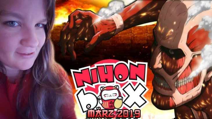 📦 Nihon Box   März 2019   You can do it 💪🏻   Anime & Japan Stuff   Unboxing