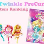 Star Twinkle PreCure Anime Character Ranking: Fan Favorites | FROM JAPAN
