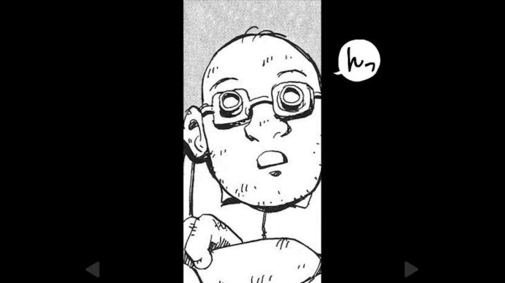 【comic anime】 Stars episode 10【JAPAN】【マンガ動画】Stars 第10話