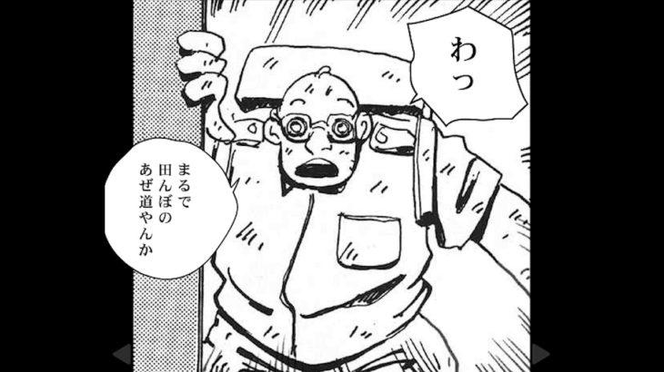 【comic anime】 Stars episode 11【JAPAN】【マンガ動画】Stars 第11話