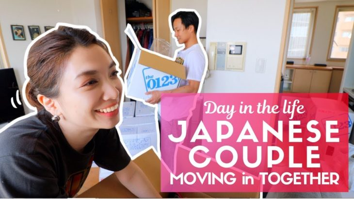 Day in the Life of a Typical Japanese Couple First time Moving into Tokyo Apartment together