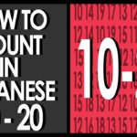 How to Count in Japanese 10-20
