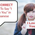 """How to Say """"I Love You"""" in Japanese 
