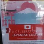 Intro Video of a Celebration of Japanese Culture