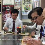 Japan 2017 – Traditional japanese food: OKONOMIYAKI (お好み焼き) Hiroshima style