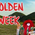 Japanese Cultural Festival: Kabuki Dance Golden Week 2019 | Japan vlog