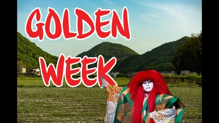 Japanese Cultural Festival: Kabuki Dance Golden Week 2019 | Japan vlog