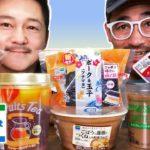 Japanese Family Mart Convenience Store Breakfast Food | Tokyo Japan