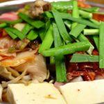 Japanese Food Hormone stew Osaka【4K】【ジャンジャン横丁】【新世界】【西成】ホルモン鍋「たつ屋」