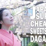 "Japanese Food – Japanese convenience store ""dagashi"" 