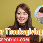 Learn Japanese Culture | Labor Thanksgiving Day