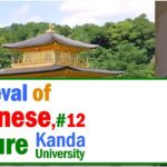 MOOC History of Japan 12 Medieval Japanese Culture(The History of Premodern Japan).in English