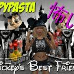 Mickey's Best Friend – creepypasta [Japanese] virtual anime youtuber – vtuber 怖い話 – バーチャルアニメ