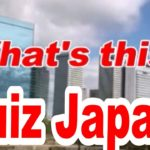 Quiz Japan #17   Japanese culture and local specialty