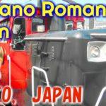 Sagano Romantic Train / Kyoto / Japan / Japan Travel / Japan Sightseeing