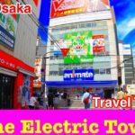 Walk Japan Osaka Anime Electric Town NipponBashi DenDen Town Travel Tour Morning 大阪 電気街 日本橋 早朝 旅行 散歩