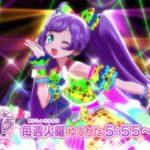 アニメ「プリパラ」第3シーズンPV #Pri para #Japanese Anime
