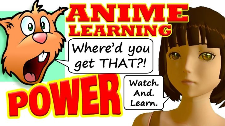 Anime Japanese Learning: New FREE Power Resource and how to use it.