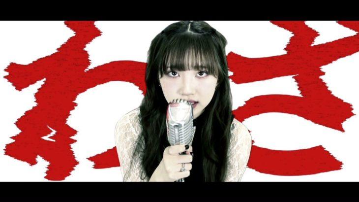 BRATS – アイニコイヨ(AINIKOIYO) – TV ANIME 『TO BE HERO』Opening Theme