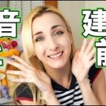 【修羅場】ロシア人が『本音と建前』を知る!【Blinchik in Japan】