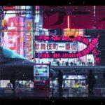 Free Japanese Dream Anime Type Beat 2019   Japan Street  