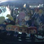 Insane Japanese Anime Otaku Car!