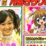 女の子アニメの声優さん達 Japanese Anime Voice Actors
