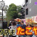 【屋台 料理】たこ焼き屋台「物知り店主が人気の秘密!」 Japanese Food Stand movies