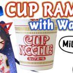 【Japanese food】Making Cup Ramen with Water~カップラーメンを水で作ってみよう~