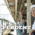 Japan's independent kids