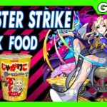 Monster Strike Anime Review & L-Cup Jagariko! – Only In Japan – GTV