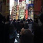 Tokio Tokyo Shibuya Japan Big in Japan Anime Pokémon Reise Dragon Ball City