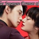 Top 25 Popular Japanese Dramas of 2018