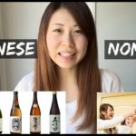Working In Japan: Japanese Nomikai Drinking Culture