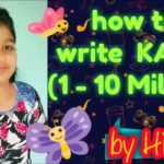 learn japanese counting 1 to 10M KANJI (numerals) 🈷️🤗🇮🇳🇯🇵 kids