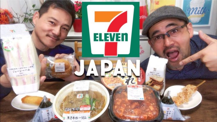 10 Must-Try 7-Eleven Food in Japan
