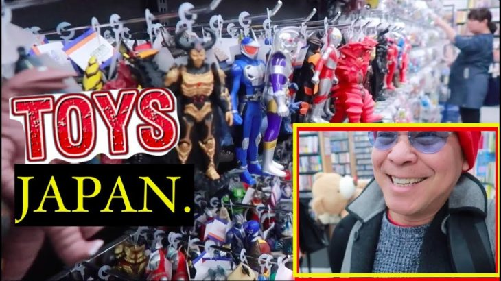 ANIME,TOYS & Other Wow Collectibles!!🇯🇵Japan Recycle Shop.